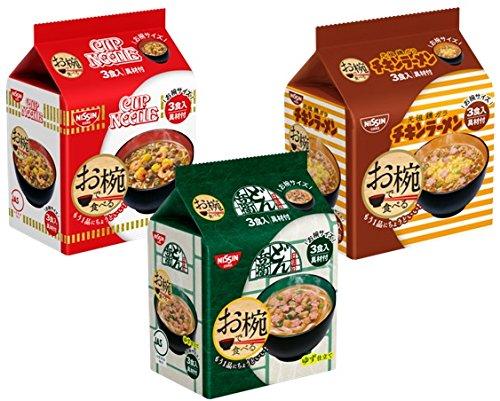 日清 お椀で食べる袋めん 詰め合わせ 3種類各4袋 1箱:12袋 (カップヌードル・チキンラーメン・どん兵衛