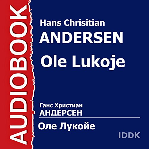 Ole Lukoje audiobook cover art