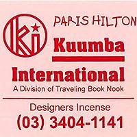 KUUMBA/クンバ『incense』(PARIS HILTON パリスヒルトン)(Regular size レギュラーサイズ)