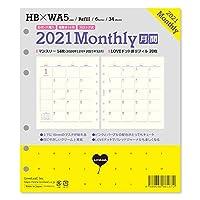 ラブリーフ システム手帳 リフィル 2021年 HB×WA5 マンスリー 月間ブロック (2020年 12月始まり) + LOVEドット罫 SDHB002