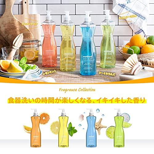 ジョンソン method(メソッド) 食器用洗剤 クレメンタイン 本体 532ml 1個