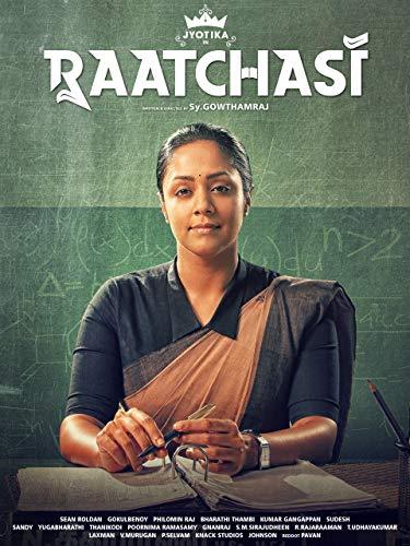 Raatchasi (Best Tamil Kavithai About School)