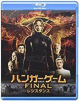 ハンガー・ゲーム FINAL:レジスタンス [Blu-ray]