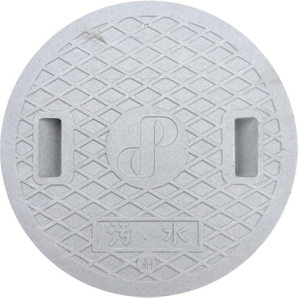 中性私強盗タキロンシーアイ ポリプロピレン製ます用 レジコン耐圧蓋 300サイズ(汚水/穴なし/耐荷重12kN)