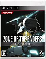 ZONE OF THE ENDERS HD EDITION (通常版) - PS3