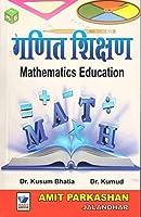 Teaching of Mathematics