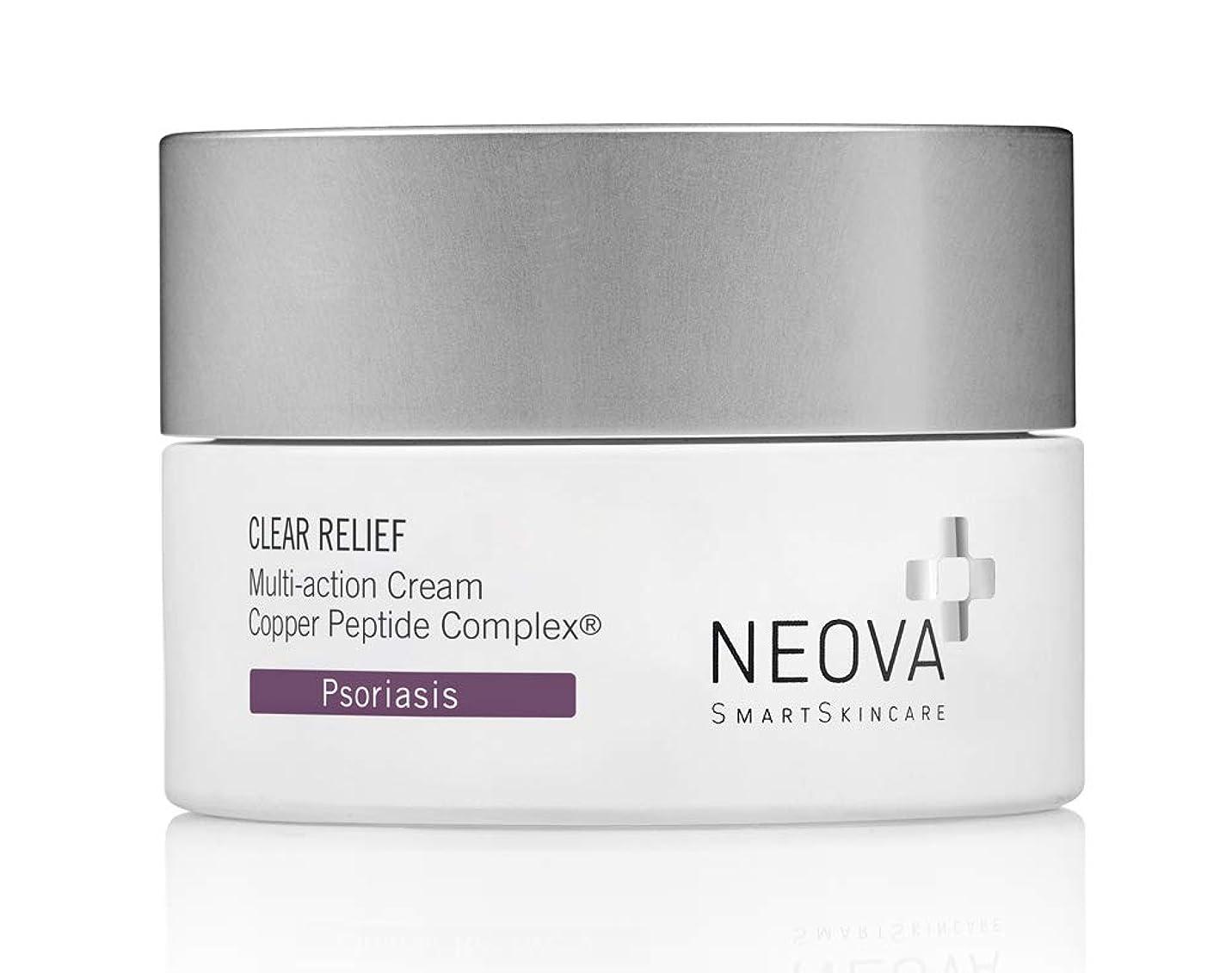 水差し四面体過度にネオバ Sensitive Relief + Psoriasis - Clear Relief Multi-Action Cream 50ml/1.7oz並行輸入品