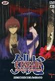 Kenshin Samurai Vagabondo - Memorie Del Passato #01 (Eps 01-02) (Rivista+Dvd)