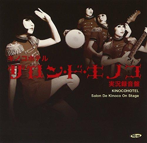 Kinoco Hotel - Salon De Kinoco Jikkyo Rokuon Ban (CD+DVD) [Japan LTD Mini LP CD] BQGS-20