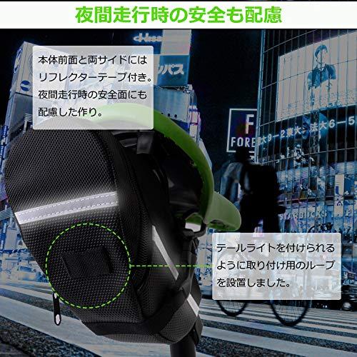 BAXONサドルバッグ自転車ロードバイクストラップ式サイズ調整可能反射ストライプ付黒(ブラック)