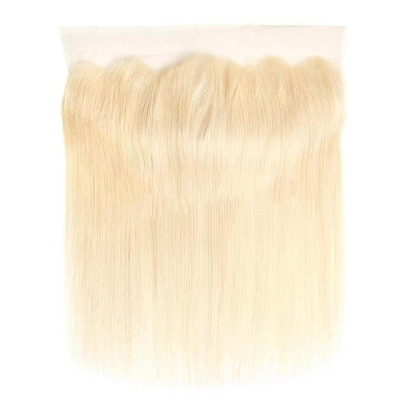 パパ大使爆弾BOBIDYEE ブラジルの人間の髪の毛613#金髪レース前頭閉鎖無料パート13X4耳と耳のレース前頭合成髪レースかつらロールプレイングかつら長くて短い女性自然 (色 : Blonde, サイズ : 16 inch)