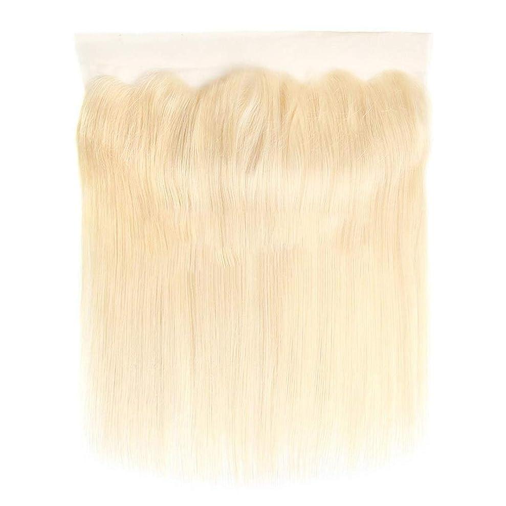 アレキサンダーグラハムベルフレキシブルオーストラリア人Yrattary ブラジルの人間の髪の毛613#金髪レース前頭閉鎖無料パート13X4耳と耳のレース前頭合成髪レースかつらロールプレイングかつら長くて短い女性自然 (色 : Blonde, サイズ : 12 inch)
