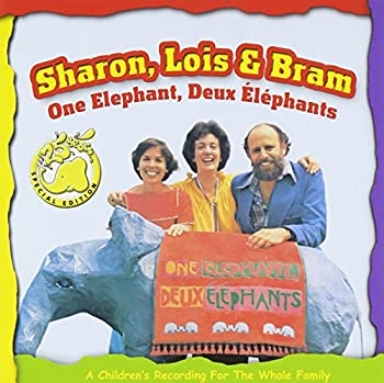 One Elephant Deux Elephants
