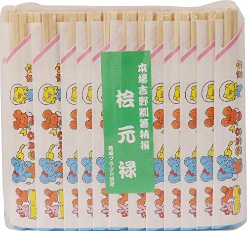 割り箸 子供用 17.5cm 100膳 YOS-043