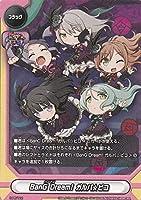 バディファイト S-UB-C02/S-PR/112 BanG Dream! ガルパ☆ピコ (プロモ) BanG Dream! ガルパ☆ピコ