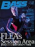 BASS MAGAZINE (ベース マガジン) 2010年 12月号 雑誌