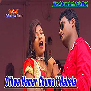 Othwa Hamar Chumatt Rahela
