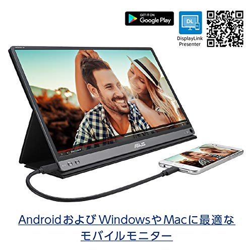 ASUS『ZenScreenGO(MB16AP)』