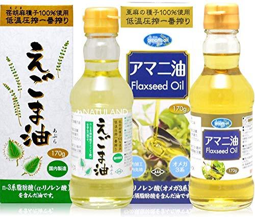 朝日 えごま油 アマニ油【170g×2本セット】オメガ3 低温圧搾 専用箱 ギフト