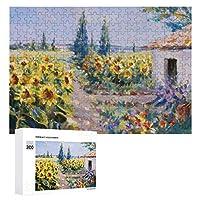夏の風景画 300ピースのパズル木製パズル大人の贈り物子供の誕生日プレゼント