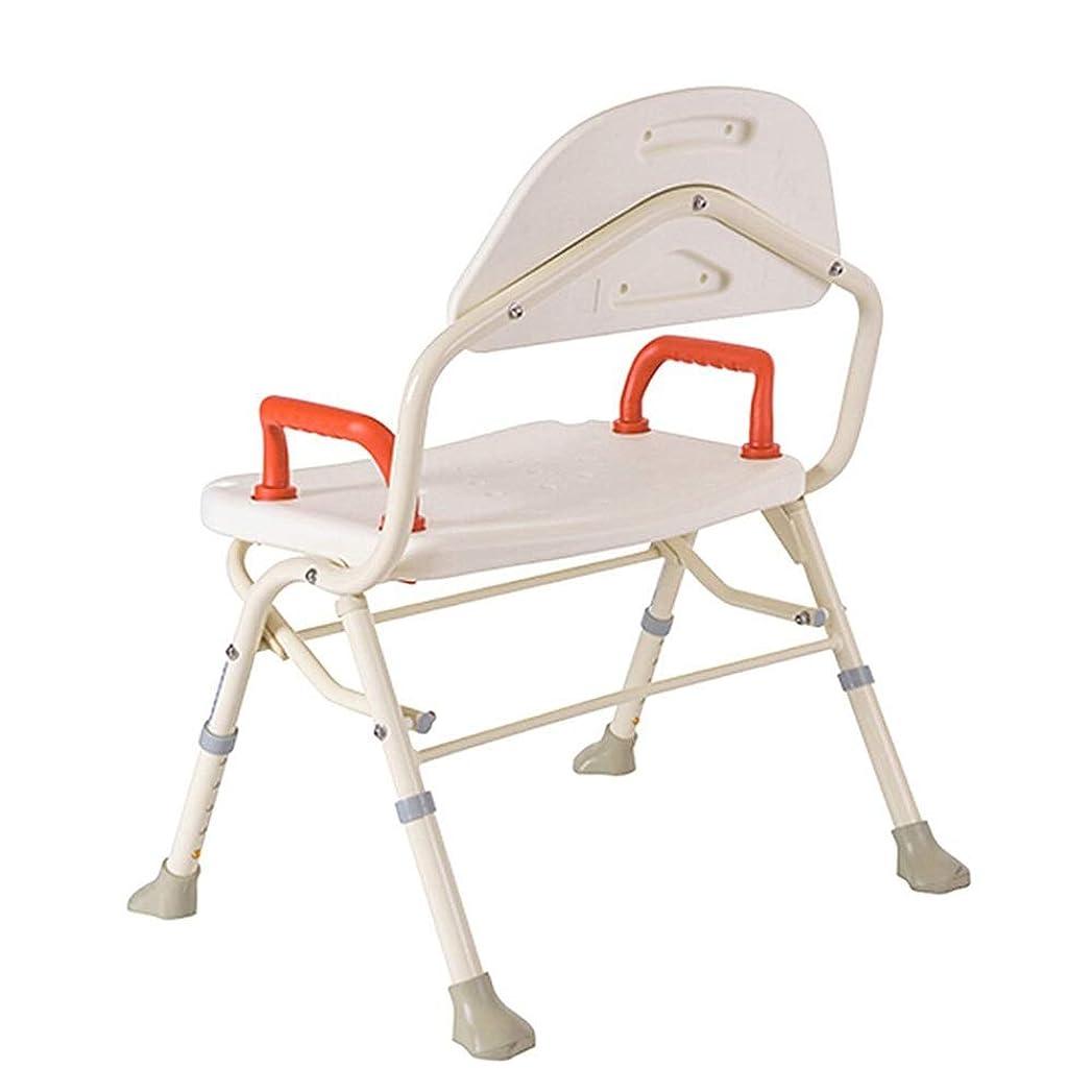 抜け目がない嬉しいです方法論背もたれのあるシャワースツール、調節可能なシャワーシート、アーム付きのバスチェア、高齢者用のパッド入りシート、身体障害者の安定性
