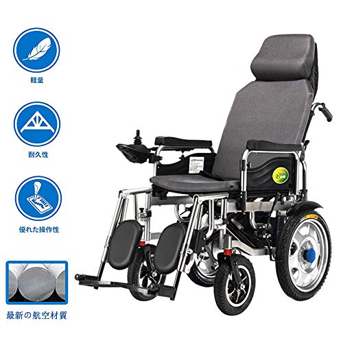 Sale!! TXDWYF Electric Wheelchair Cosy/Lightweight Electric Wheelchair Folding/Power Chair, Drive wi...