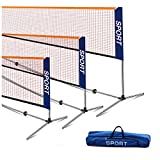 Ulalov Upgrade 17ft Badminton Net Set with Stainless Steel Poles, Portable Adjustable Height