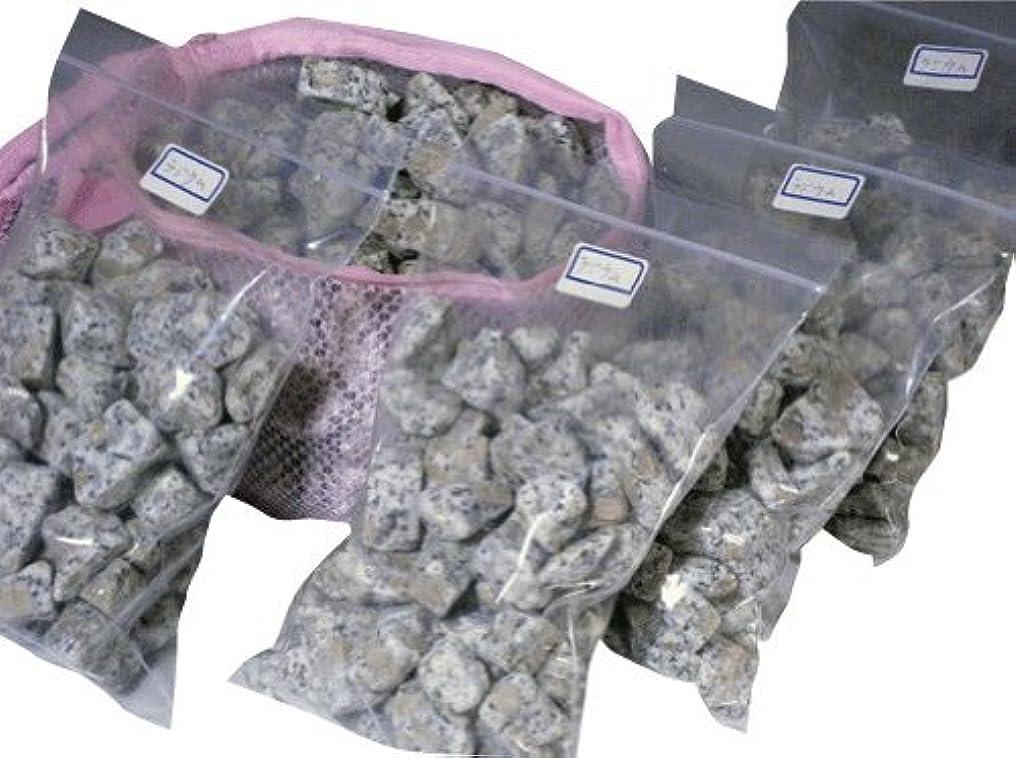 チャットガイド床を掃除するラジウム鉱石4kgセット?ネット付き【店長も4kg愛用】