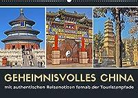 Geheimnisvolles China 2022 (Wandkalender 2022 DIN A2 quer): Eine China Abenteuerreise von Peking in die Provinz Henan. (Monatskalender, 14 Seiten )