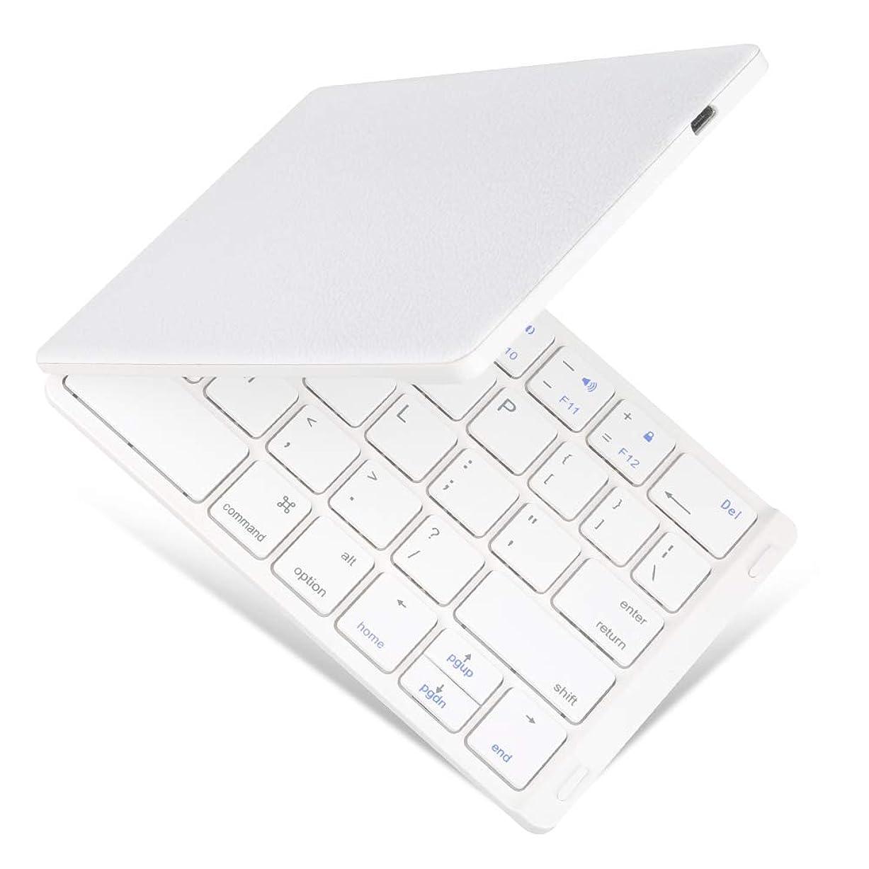彼ら戦略真実新型 折りたたみ式 Bluetoothキーボード 157g超軽量 iOS/Android/Windows/Mac に対応 USB ワイヤレスキーボード 薄型 By EBEAUTUDAY