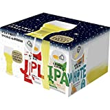 グランドキリン グラスで味わうクラフトビール体験BOX 350ml×6本