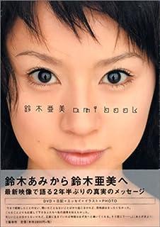 ami book