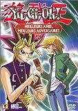 Yu-Gi-Oh ! - Vol.11 : Meilleurs amis, meilleurs adversaires