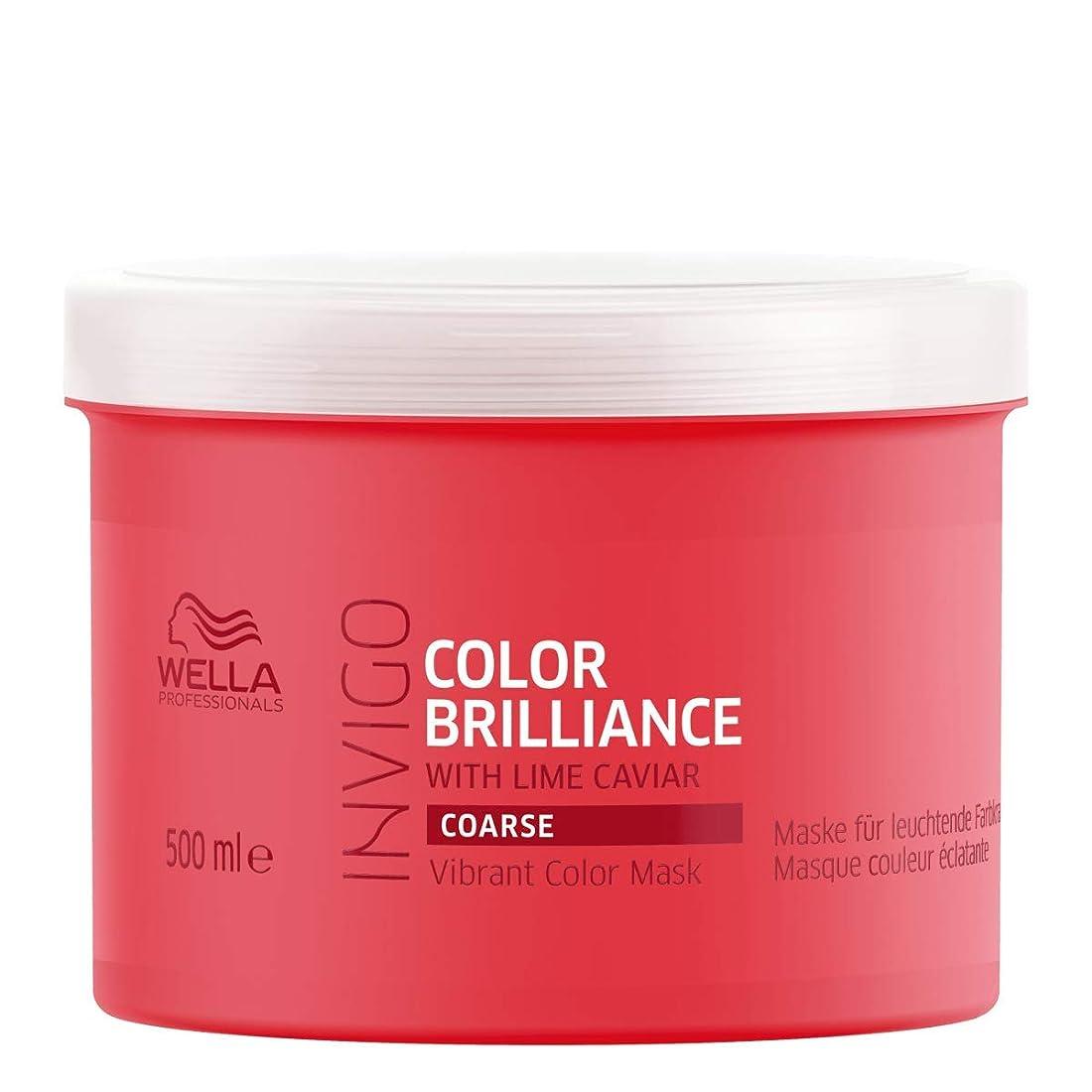 香り捧げるオートウェラ(Wella) インヴィゴ カラー ブリリアンス コース ビブラント カラー マスク 500ml[海外直送品] [並行輸入品]