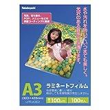 ラミネートフィルムLPR-A3E2(303X426MM) ラミネートフィルム(24-7960-05)【ナカバヤシ】[1箱単位]