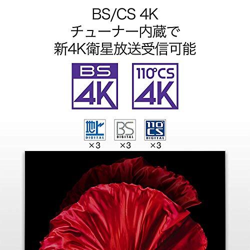 ハイセンス55V型有機ELテレビ4Kチューナー内蔵レグザエンジンNEOplus搭載HDR対応-外付けHDD録画対応(W裏番組録画)/メーカー3年保証-55E8000(スタンド色:シルバー)
