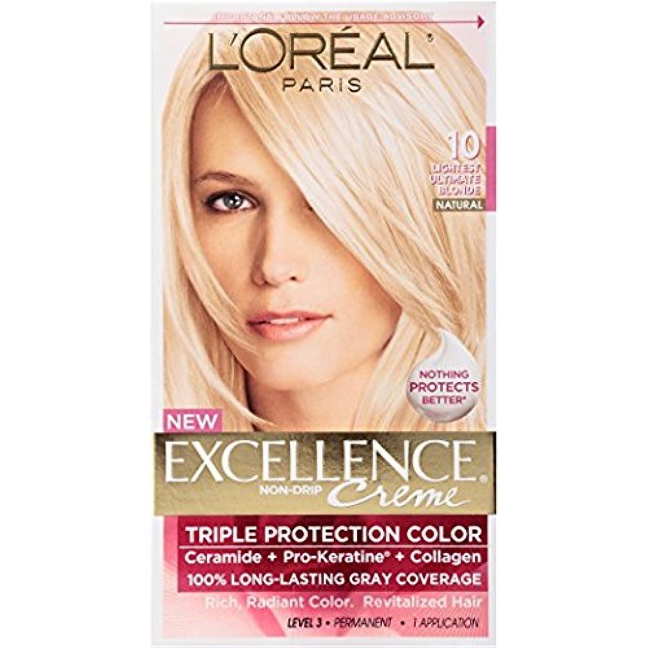 後悔箱好きロレアル L'Oreal Paris Excellence Creme Pro - Keratine 10 Light Ultimate Blonde ブロンド ヘアダイ [並行輸入品]