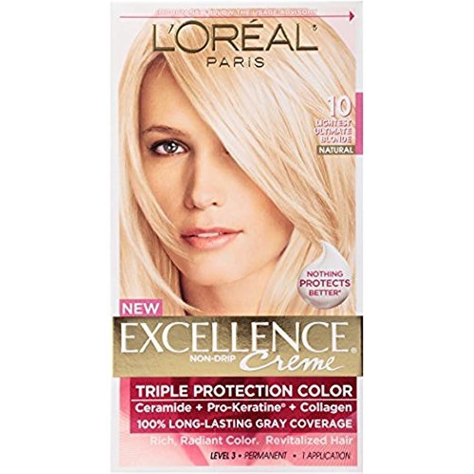 非アクティブコールド教育学ロレアル L'Oreal Paris Excellence Creme Pro - Keratine 10 Light Ultimate Blonde ブロンド ヘアダイ [並行輸入品]