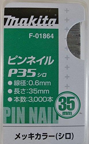 マキタ ピンネイル F-01864
