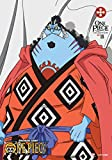 One Piece - Collection 18