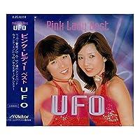 ピンク・レディー ベスト UFO EJS-6118