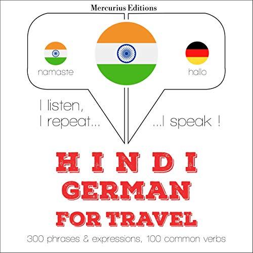 Hindi - German. For travel audiobook cover art