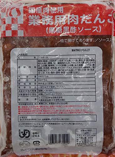 肉団子 ( 黒糖黒酢 ) 1kg ( 固形650g )×12P(P約50個) 業務用 冷凍 ミートボール 肉だんご
