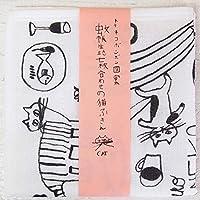 トラネコボンボン図案 蚊帳生地七枚合わせのふきん (猫ふきん)
