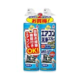 らくハピ エアコン洗浄スプレー Nextplus 消臭・除菌・防カビも [無香性 420mLx2本]