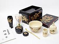 茶箱セット 桐笹蒔絵 4-12