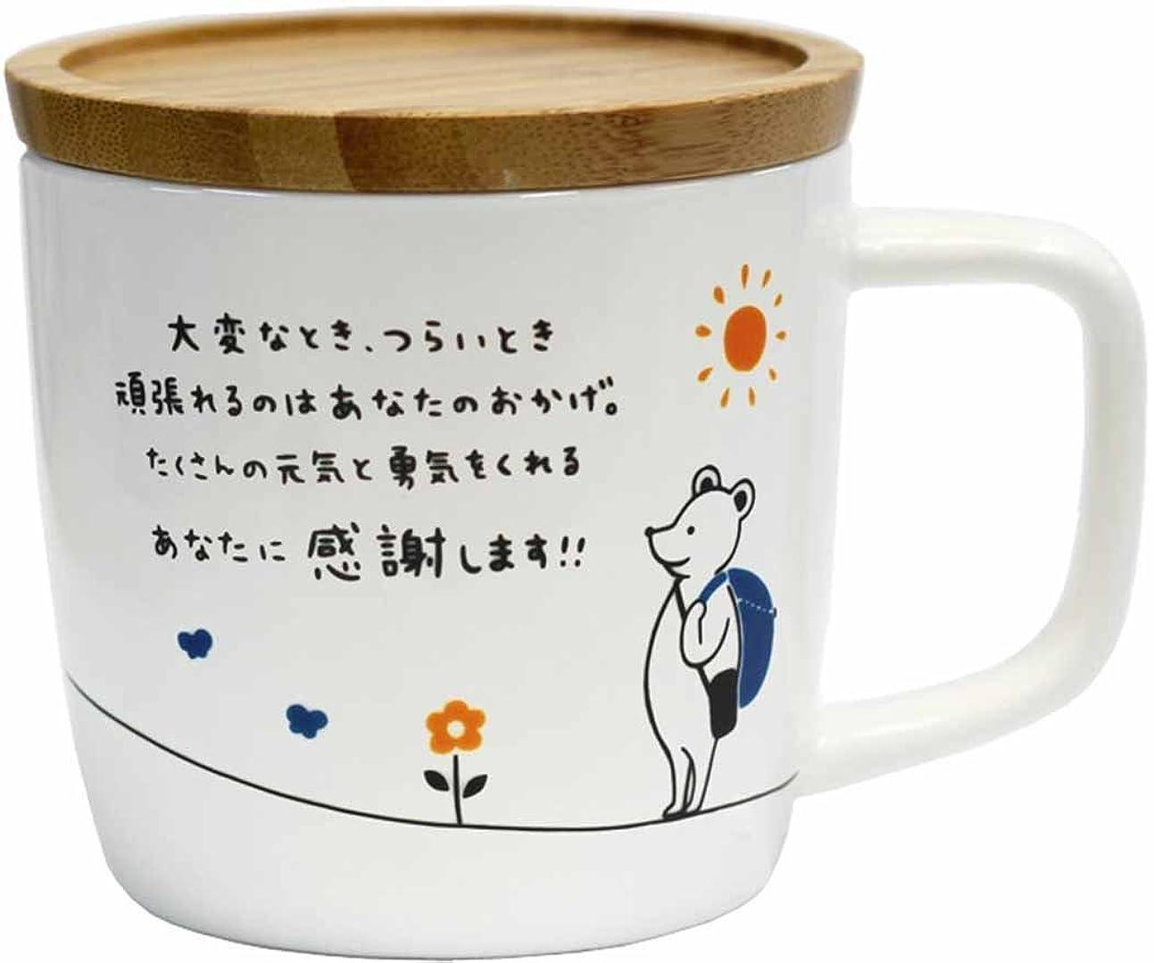 前奏曲ゾーン言い換えるとかわいい 雑貨 KIMOCHI Mug(キモチマグマグカップ) メッセージマグカップ 感謝