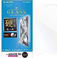 エレコム AQUOS R3 ガラスフィルム SH-04L SHV44 モース硬度7 【硬さ最上級のセラミックコート】 PM-AQR3FLGGC