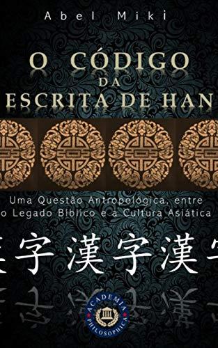 O CÓDIGO DA ESCRITA DE HAN: Uma questão antropológica entre o legado bíblico e a cultura asiática