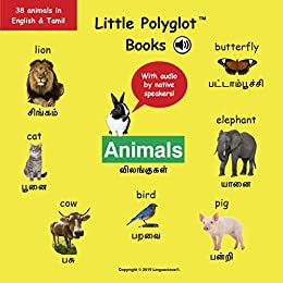 Animals: Bilingual Tamil and English Vocabulary Picture Book (with Audio by Native Speakers!) by [Victor Dias de Oliveira Santos]
